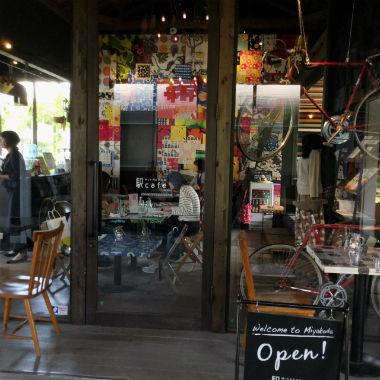 マリメッコカラーの駅カフェ