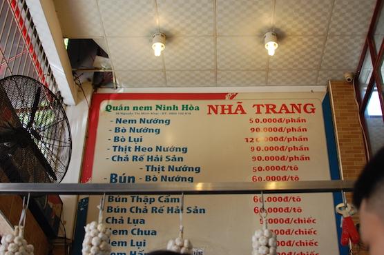 nhatrang_foods_56