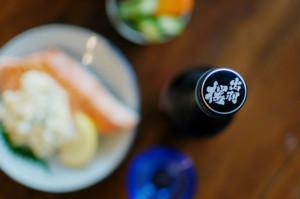 山形の酒 咲 発泡日本酒で晩酌