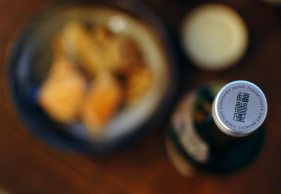加賀鳶山廃純米