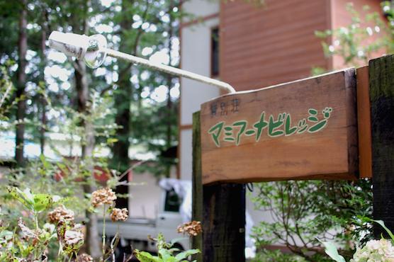yamanashi_8