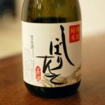 静岡の酒 花の舞 特別純米しぼりたてで晩酌 豚肉のはりはり鍋。