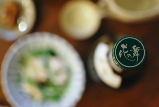 静岡の酒 花の舞しぼりたて純米吟醸