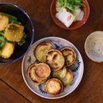 さつまいものにんにく焼き、柿と小松菜のごま酢和え献立