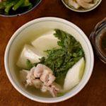 鳥豆腐、青菜ときのこの柚子味噌和え献立。