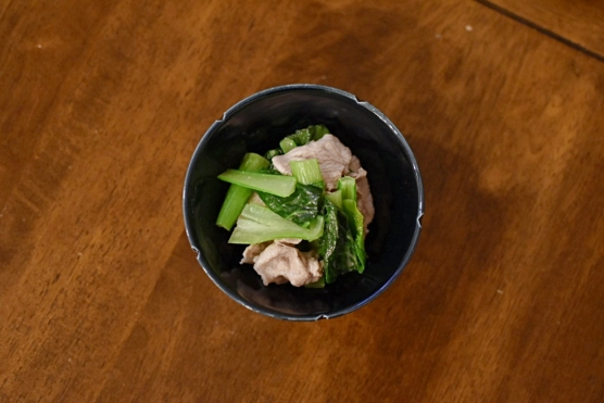 小松菜と豚肉のからし和え